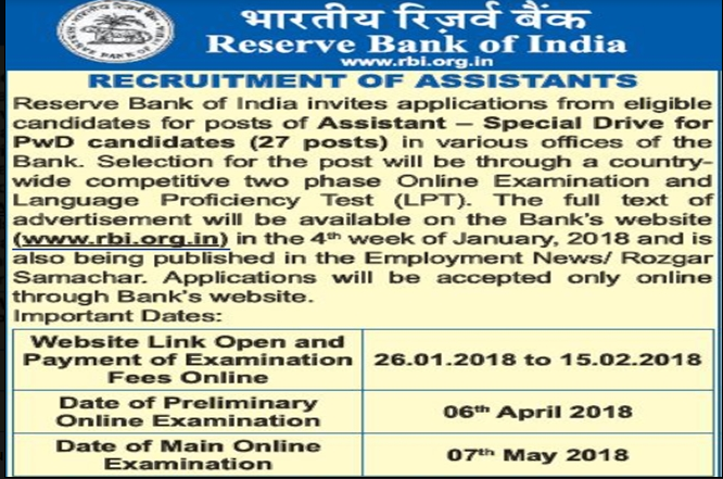 rbi-assistant-notification-2018