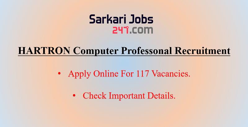 Haryana HARTRON Recruitment 2020: Apply For 117 Vacancies_30.1