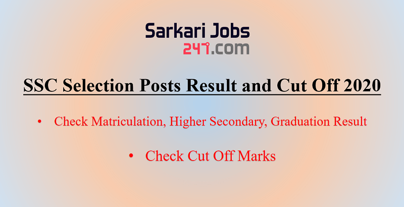 SSC Selection Post Result And Cut Off 2020