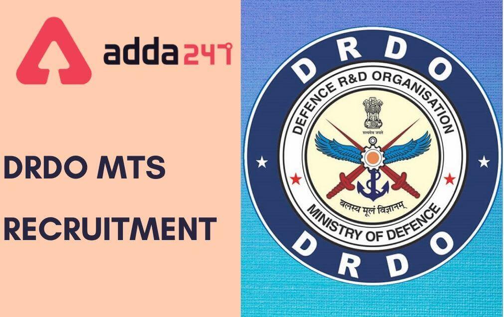 drdo-mts-recruitment-2020