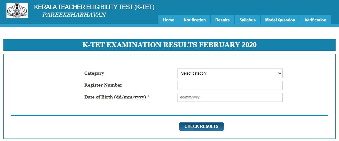 KTET-February-Result-2020 (1)