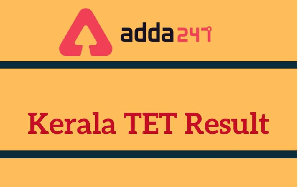 ktet-result-2020
