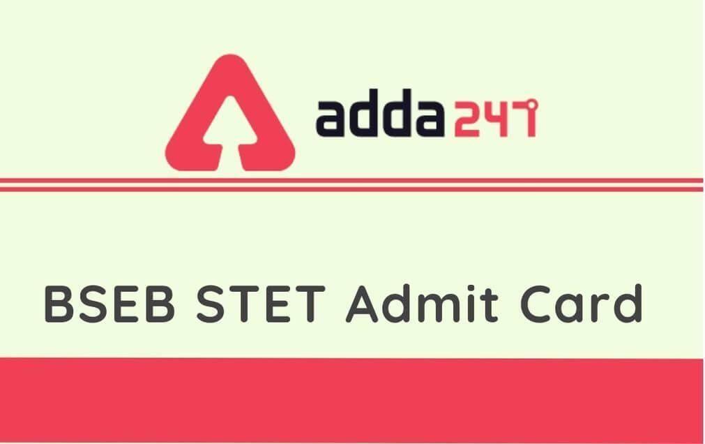 Bihar STET Admit Card 2020 Out: Download STET Re-Exam Hall Ticket_60.1