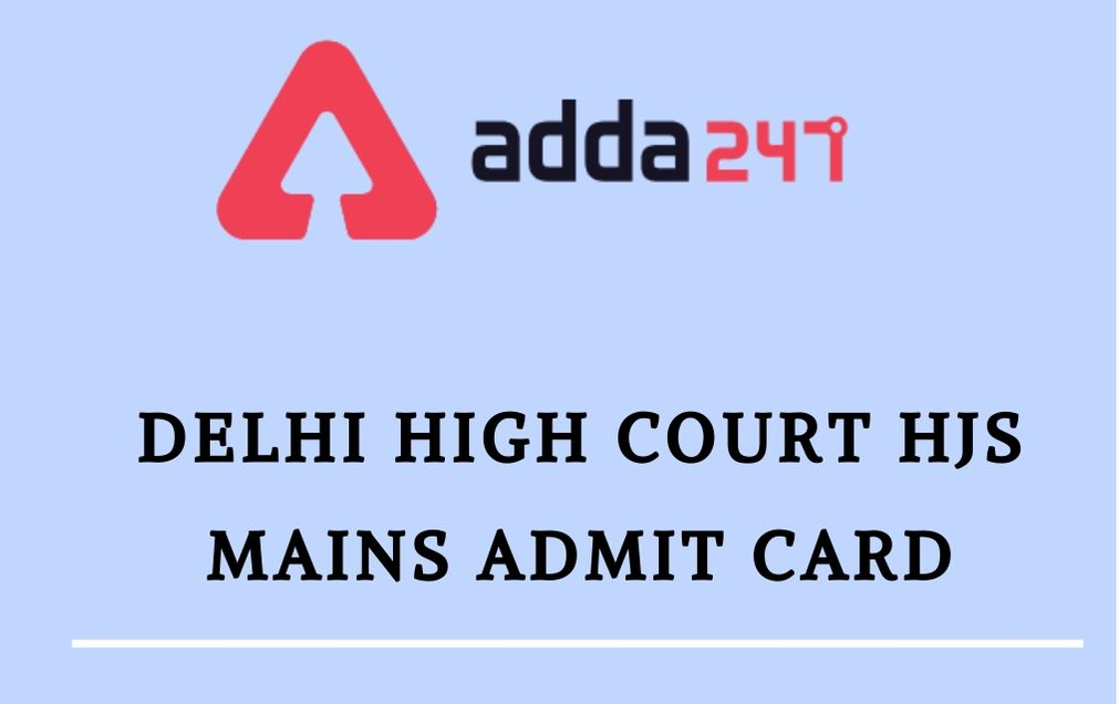 DHC-HJS-MAINS-ADMIT-CARD