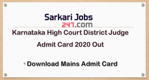 karnataka-high-court-district-judge-admit-card