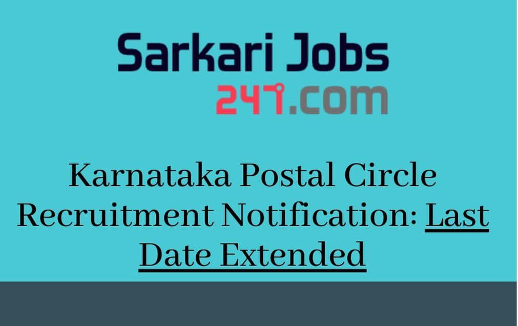 karnataka-postal-circle-recruitment