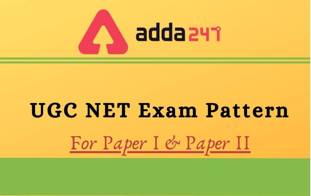 UGC-NET-EXAM-PATTERN