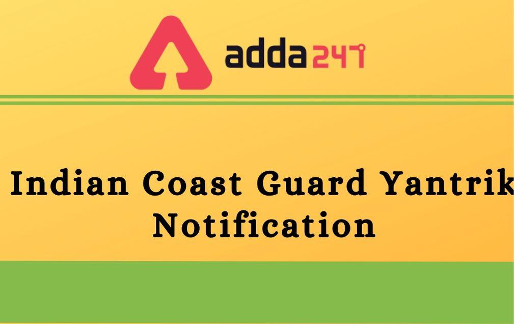 indian-coast-guard-yantrik-recruitment