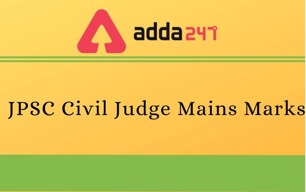 jpsc-civil-judge-mains-marks