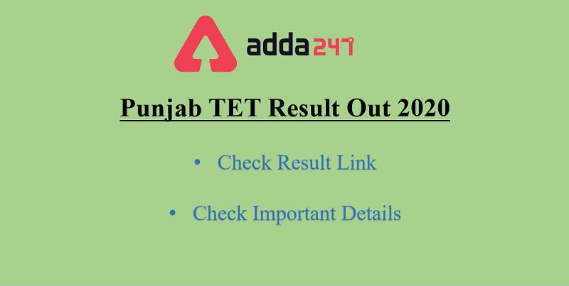 PSTET Result 2020 Out: Check Punjab TET Result @pstet.net_30.1