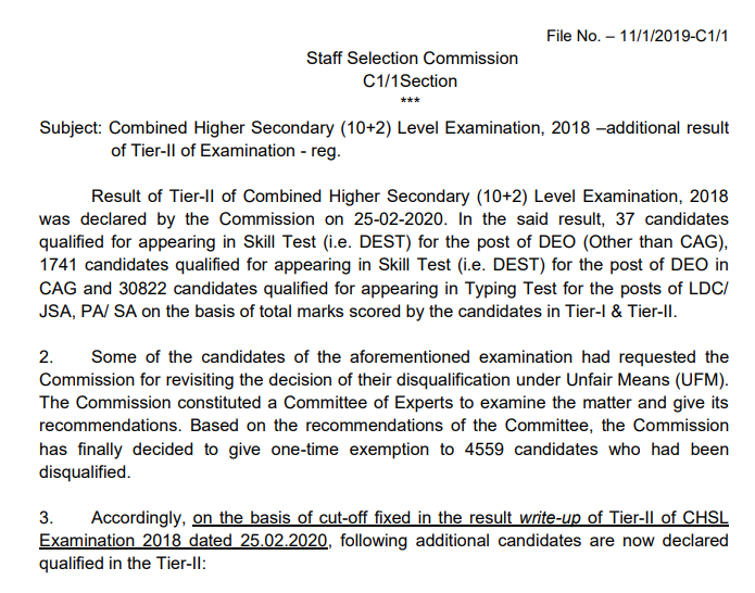 SSC CHSL 2018 Tier 2 Revised Result Out: Check DEO, PA, SA, LDC Additional Result_40.1