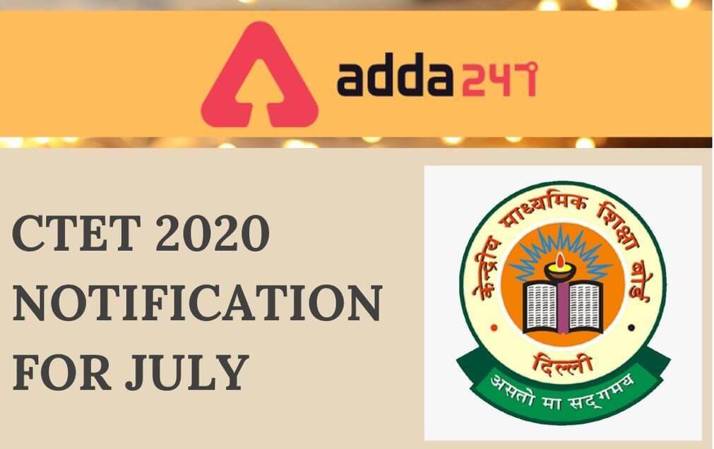 ctet-july-notification-2020