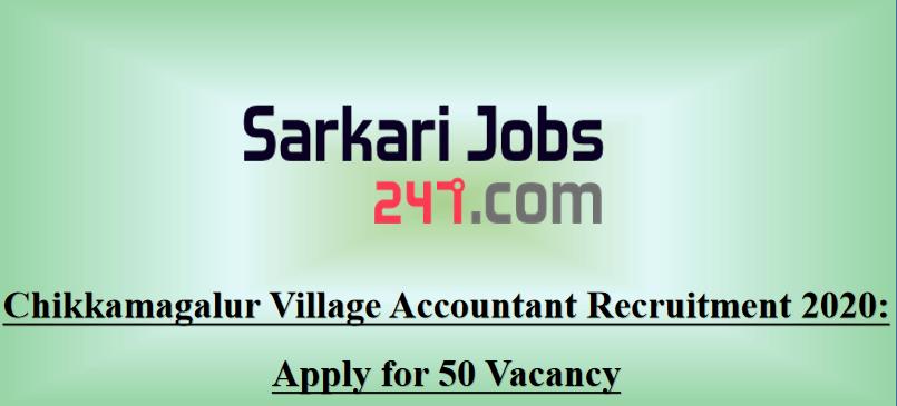 Chikkamagalur-Village-Accountant-Recruitment (1)