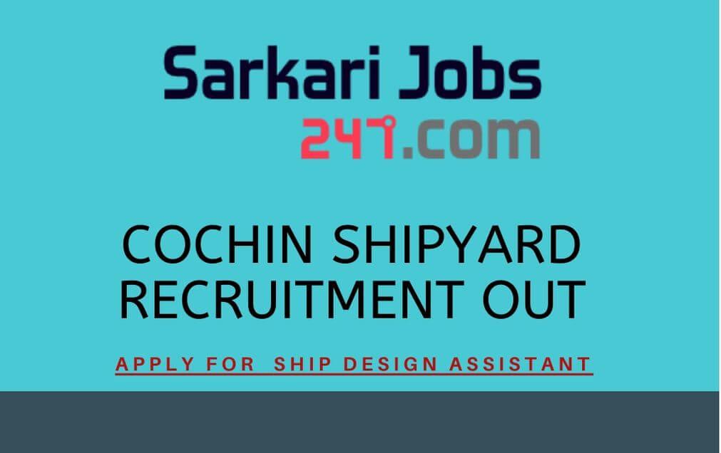 Cochin-shipyard-Recruitment