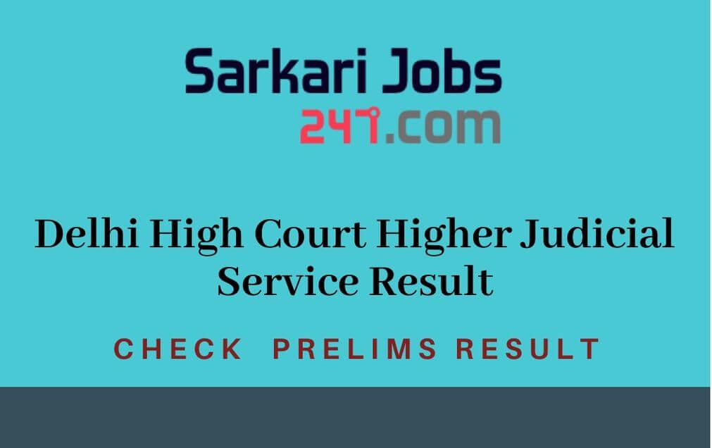delhi-high-court-higher-judicial-service-prelims-result