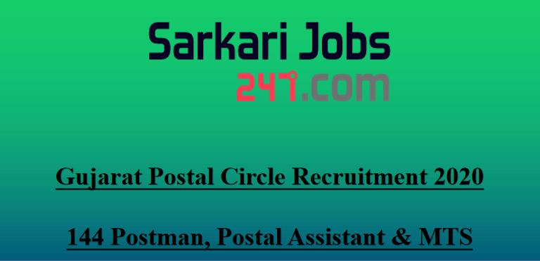 Gujarat Postal Circle Recruitment 2020: 144 Postman, MTS, Assistant_30.1