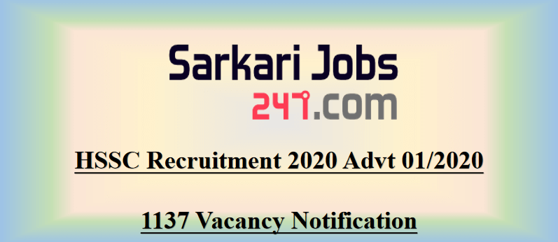 HSSC-Recruitment-2020-01-2020