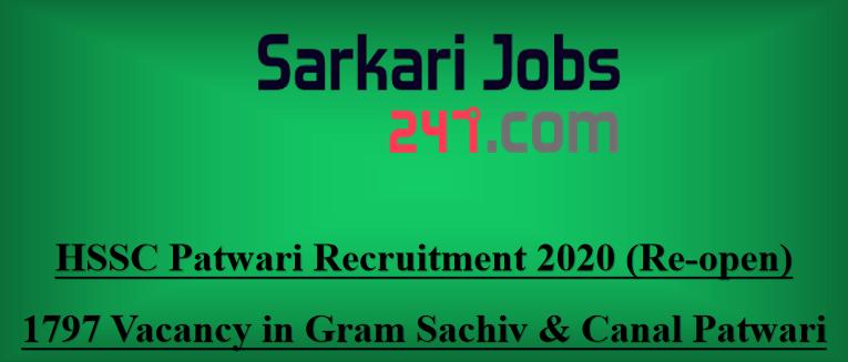 HSSC-Patwari-Recruitment-2020