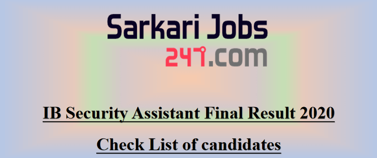 Ib-security-assistant-final-result