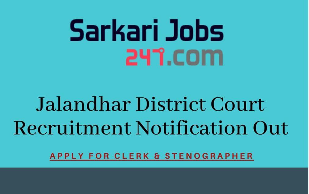 Jalandhar-District-Court-Recruitment