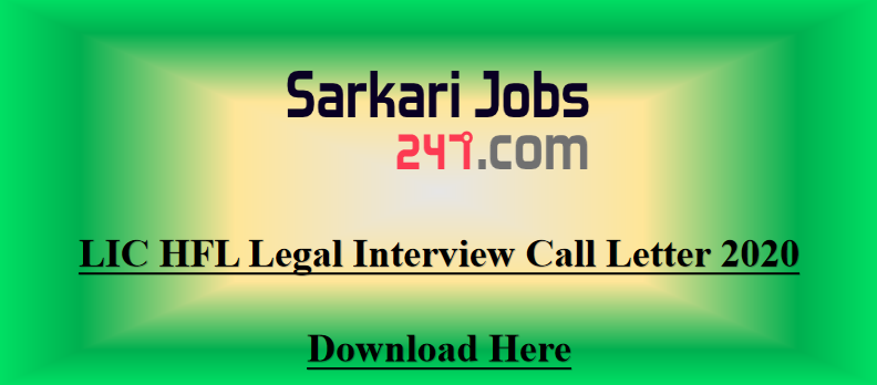 LIC-HFL-Interview-Call-Letter-2020