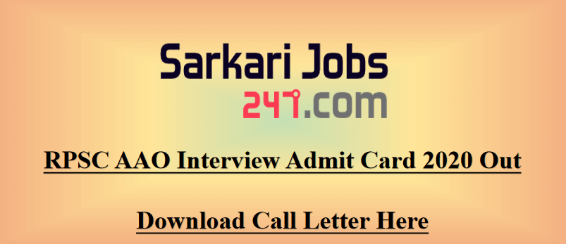 RPSC-AAO-interview-admit-card