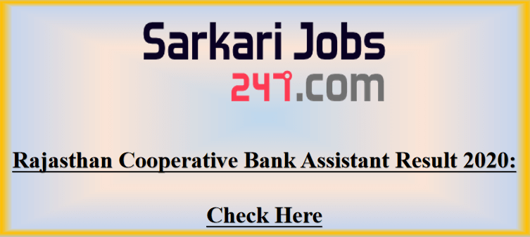 rajasthan-cooperative-bank-assistant-result
