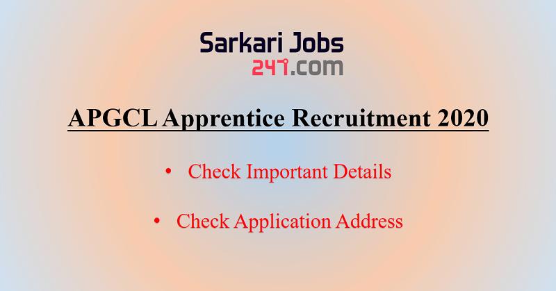 apgcl-apprentice-recruitment