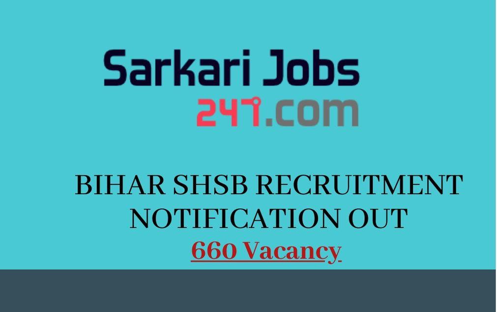 bihar-shsb-recruitment