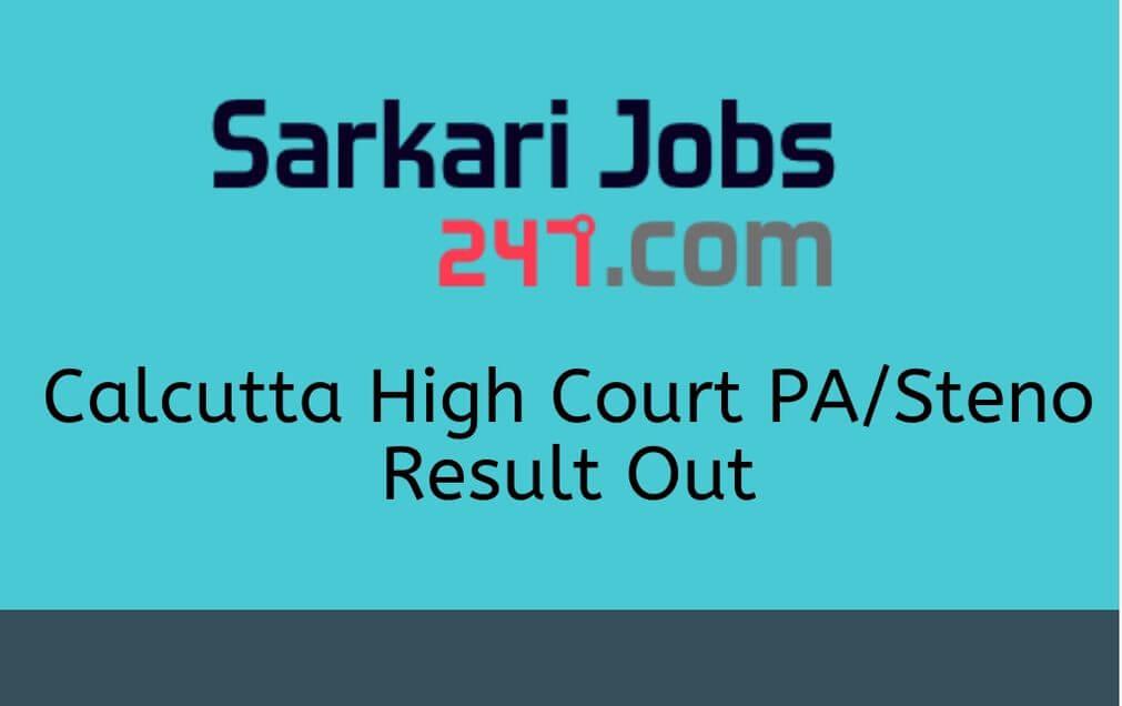 calcutta-high-court-pa-steno-result