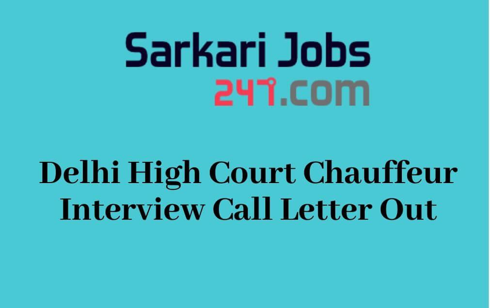 delhi-high-court-chauffeur-admit-card