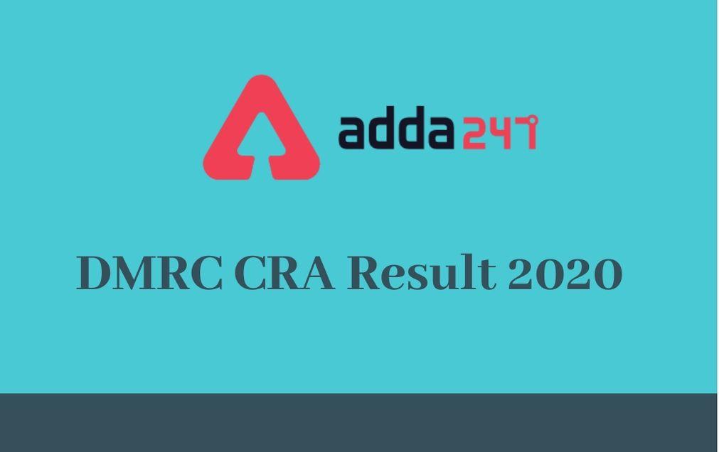 dmrc-cra-result-2020