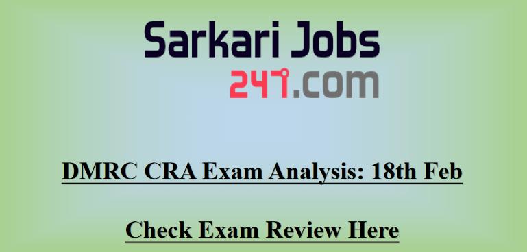 dmrc-exam-analysis-18-feb