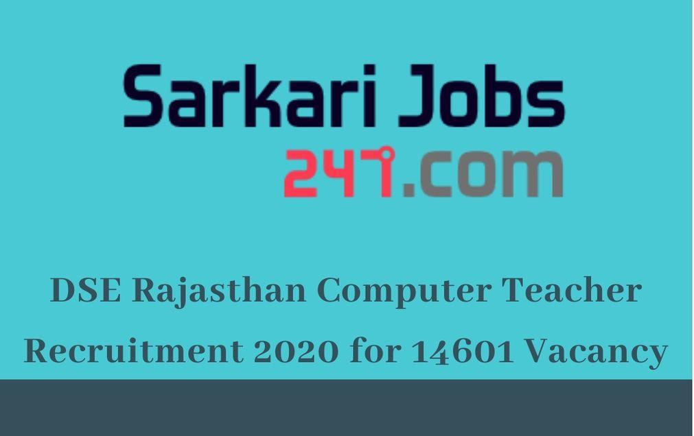 dse-rajasthan-computer-teacher-recruitment-2020