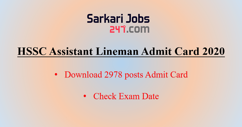 HSSC Assistant Lineman Recruitment 2020