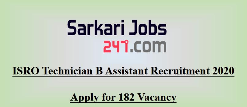 isro-technician-b-recruitment