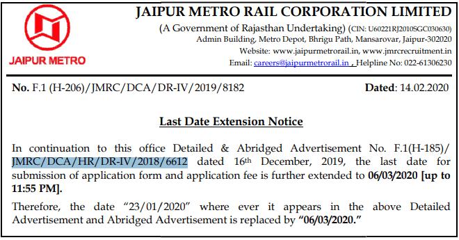 jmrc-last-date-extended