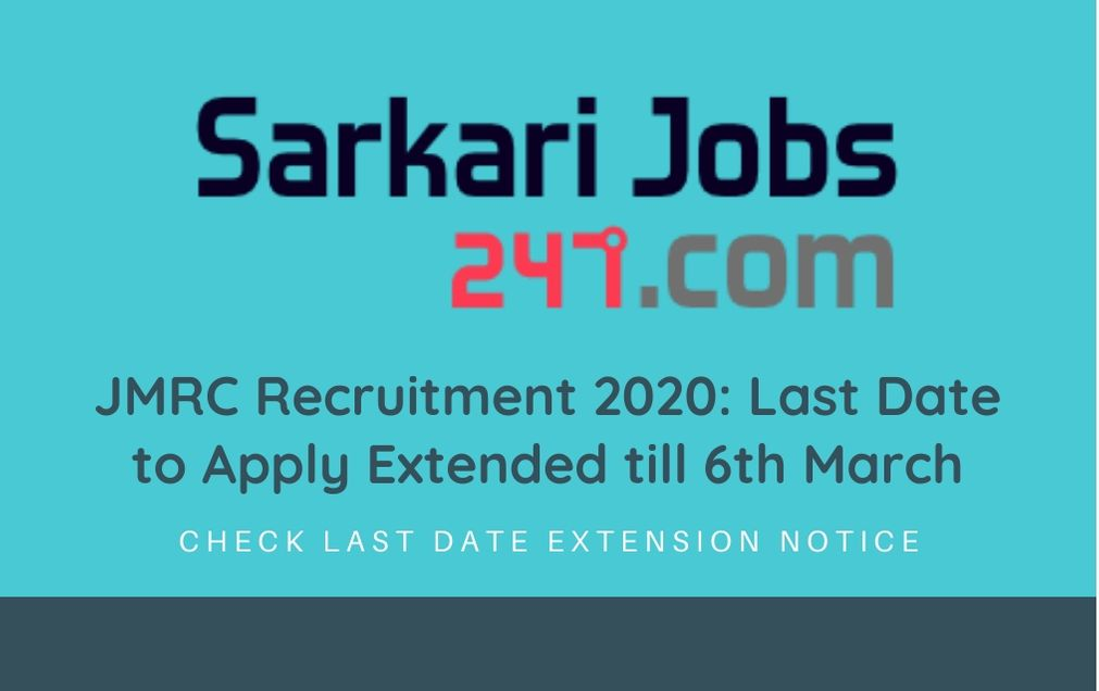 jmrc-recruitment-2020