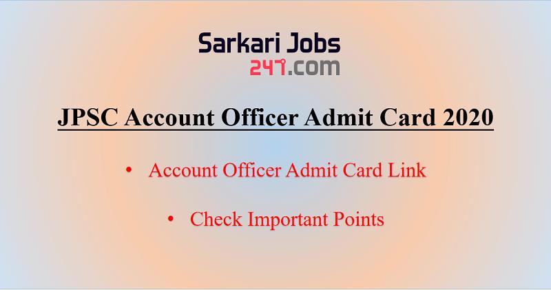 JPSC Account Officer Admit Card 2020