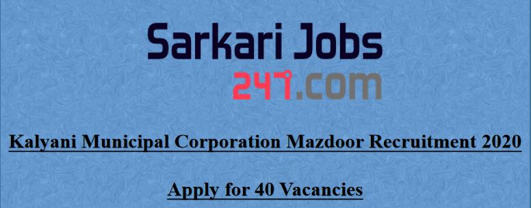 kalyani-municipal-corporation-recruitment