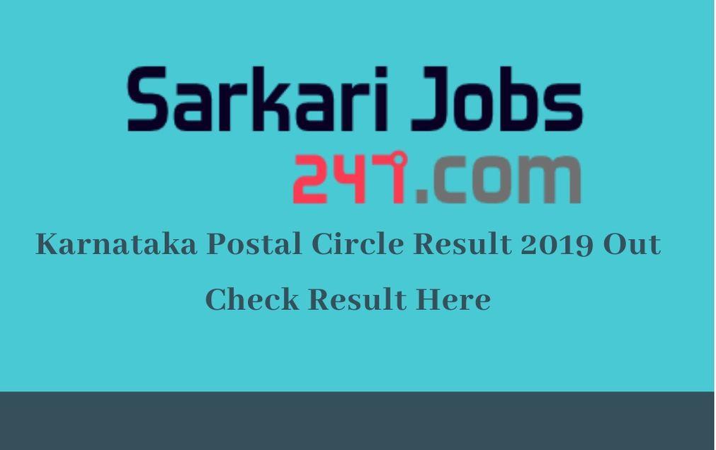 karnataka-postal-circle-result-2019