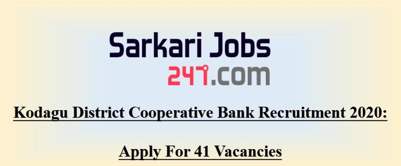 kodagu-district-bank-recruitment-2020