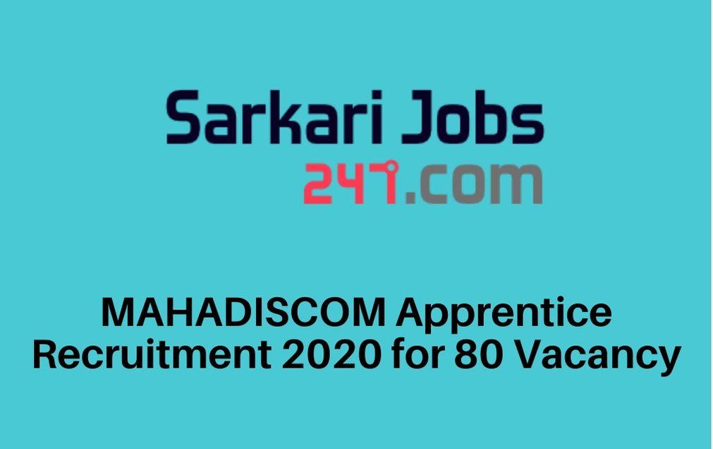 mahadiscom-apprentice-recruitment-2020