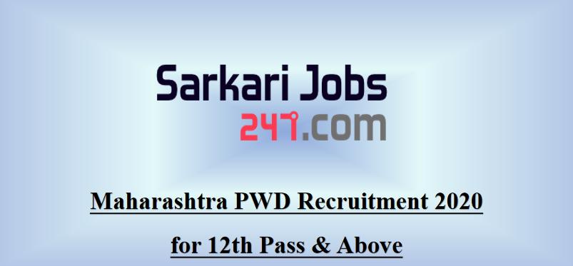 maharashtra-pwd-recruitment-2020