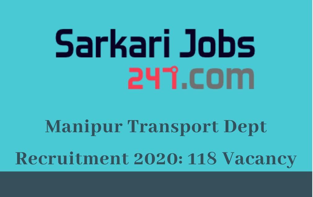 manipur-transport-dept-recruitment-2020