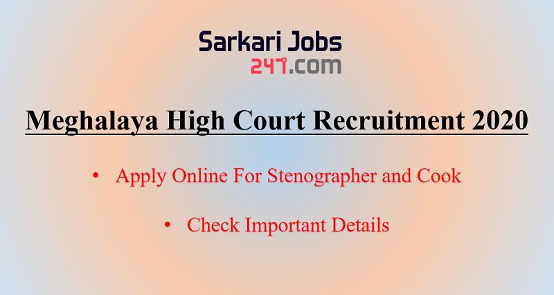 Meghalaya High Court Recruitment 2020