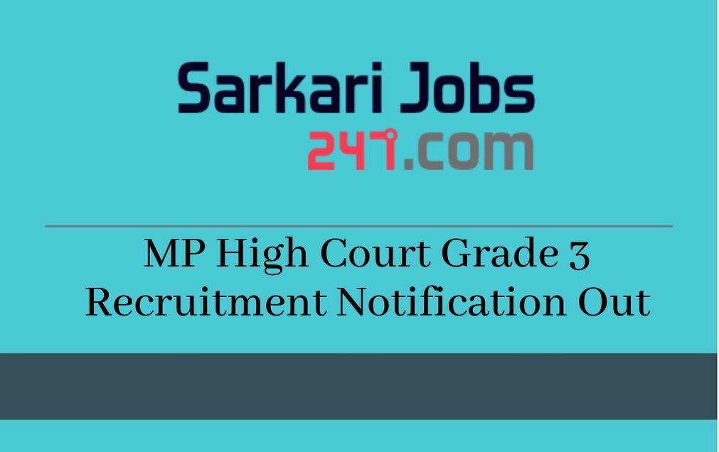 mp-high-court-grade-3-recruitment-notification
