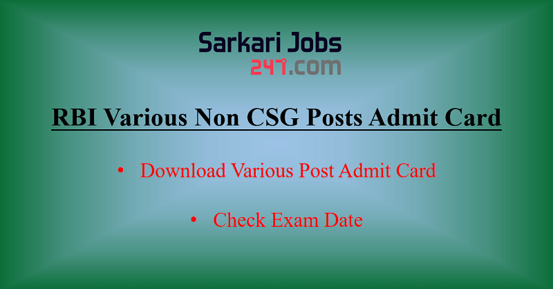 rbi assistant exam 2013 admit card download