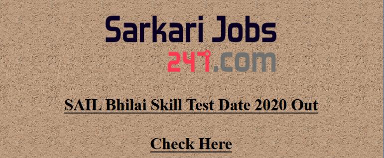 sail-bhilai-skill-test-date (1)