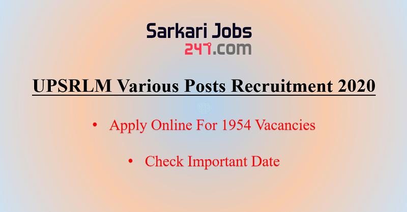 UPSRLM Various Posts Recruitment 2020